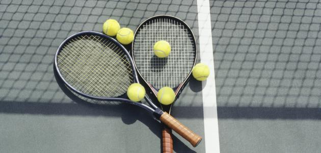 كم عدد أشواط التنس الأرضي