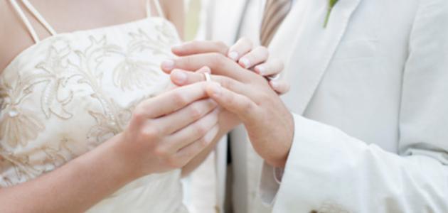 صيغة زواج المتعة