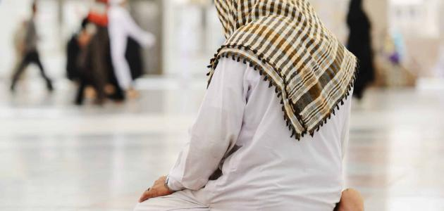 عورة الرجل في الصلاة