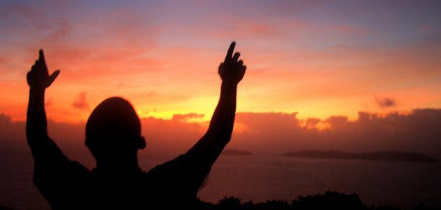 بحث عن الإيمان بالله