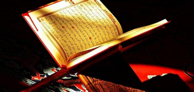 آيات وصف الجنة في القرآن الكريم