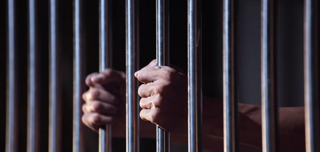 الكفالة في القانون الأردني