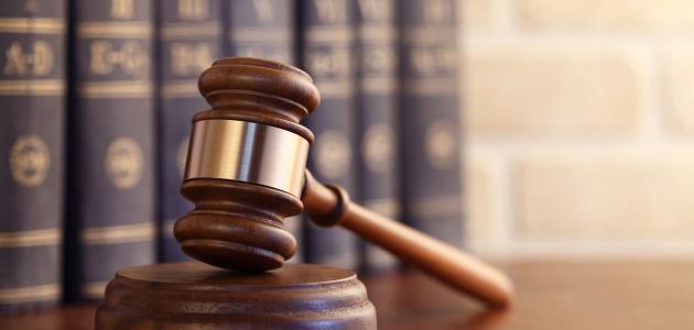 قانون أصول المحاكمات الجزائية الأردني