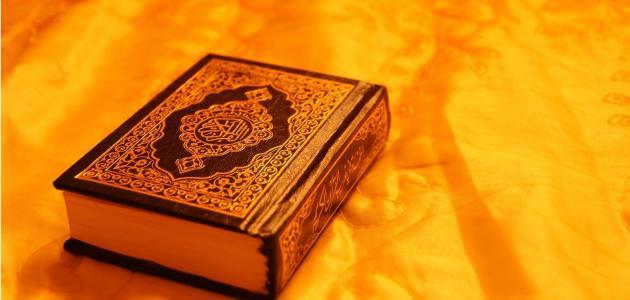 تأملات في سورة سبأ