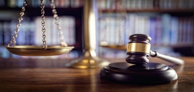 شروط الشهادة في المحكمة