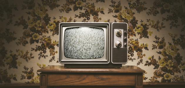 مكونات التلفاز