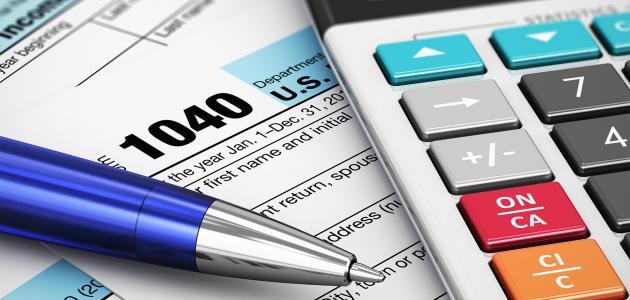 أسس إقرار ضريبة الدخل