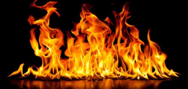 أخف أهل النار عذابًا يوم القيامة