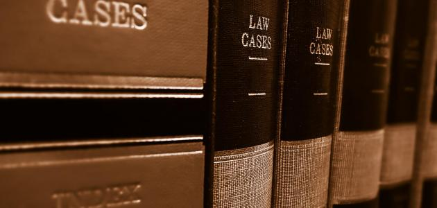الادعاء بالحق الشخصي في القانون الأردني