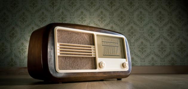 نشأة الإذاعة في العالم