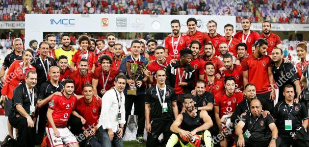 أكثر نادي حقق بطولات في العالم