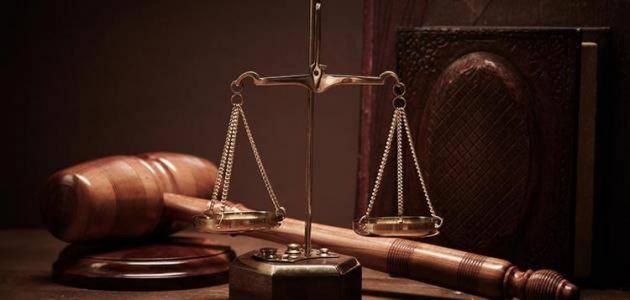 قانون السلطة القضائية