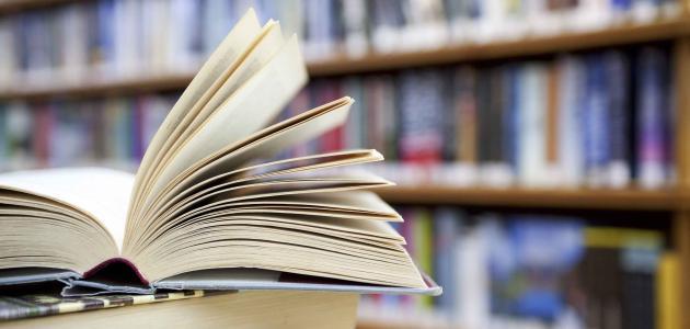 كتاب الرمزية في الأدب العربي