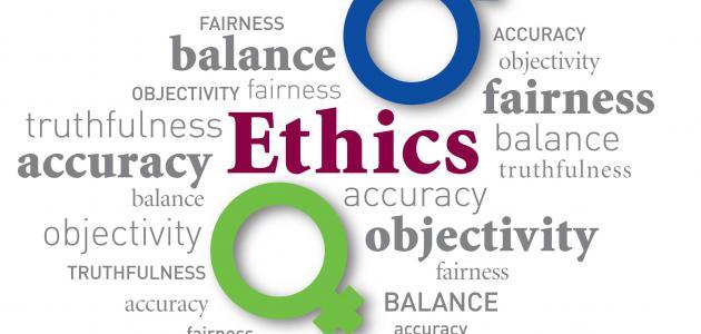 أخلاقيات الإعلام