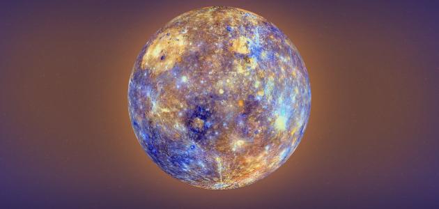 عدد أقمار كوكب عطارد