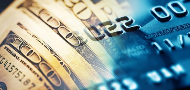 الفرق بين المصرف والبنك