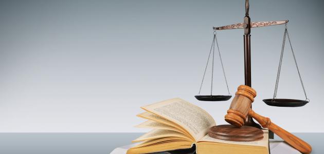 قانون أصول المحاكمات الجزائية السوري