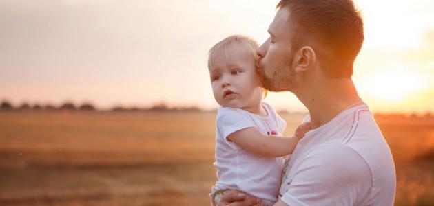 عبارات عن الأب