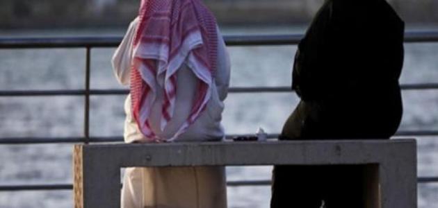 شروط الخلع في السعودية