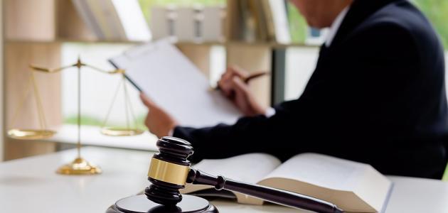 الدعوى المتقابلة في القانون الإماراتي