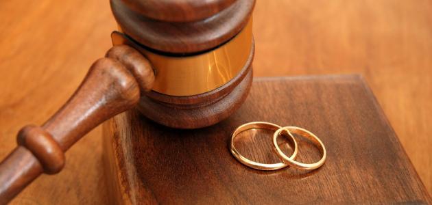 إجازة الزواج في قانون العمل الأردني