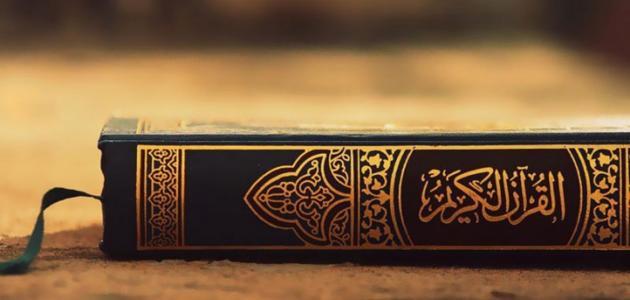 آيات لجلب الرزق