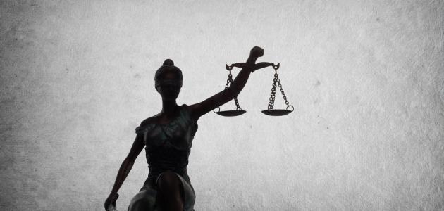 إسقاط الدعوى في القانون الأردني
