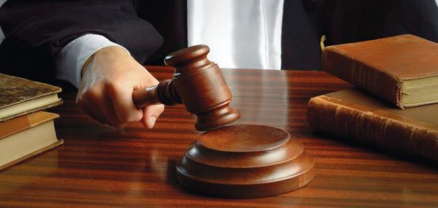 الحكم الغيابي في القانون الأردني