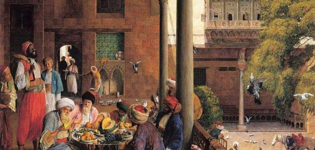 أسس الحضارة الإسلامية