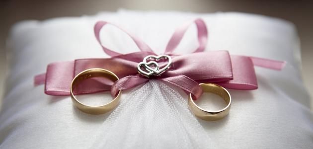 رسائل عيد زواج للمتزوجين