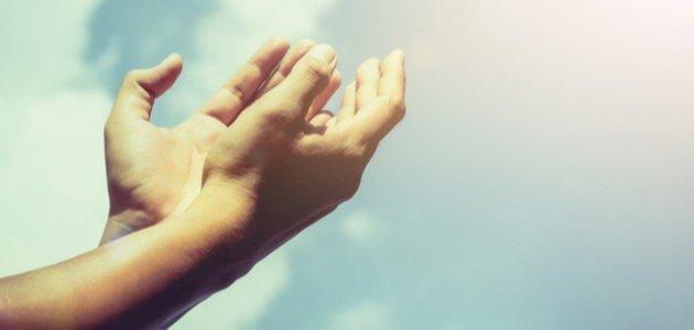 دعاء التوبة إلى الله