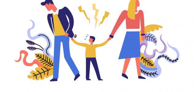 كيفية حل المشاكل الأسرية