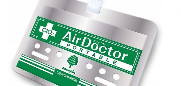هل وضع الAir doctor في المنزل يحمي من الكورونا