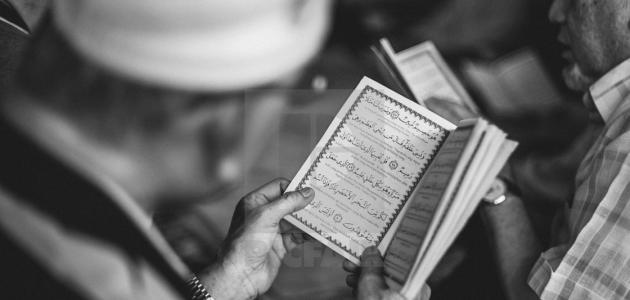 فضل تلاوة القرآن في رمضان