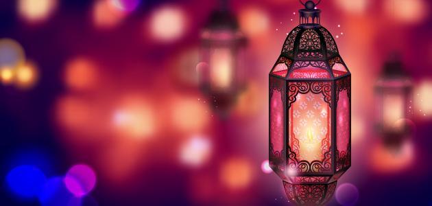 حكم قيام العشر الأواخر من رمضان