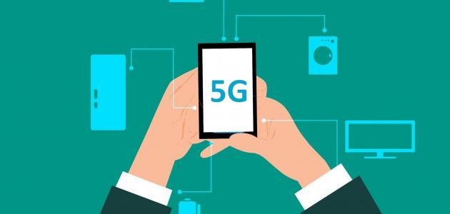 دور تقنية الجيل الخامس 5G في مواجهة كورونا