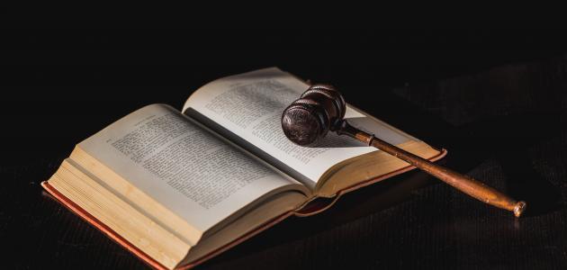 حكم العمل بمهنة المحاماة