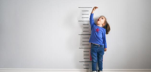 نمو الطفل: هل يمكنك توقع طول الشخص البالغ؟