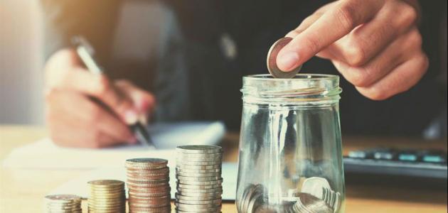 كيف توفر المال في شهر رمضان