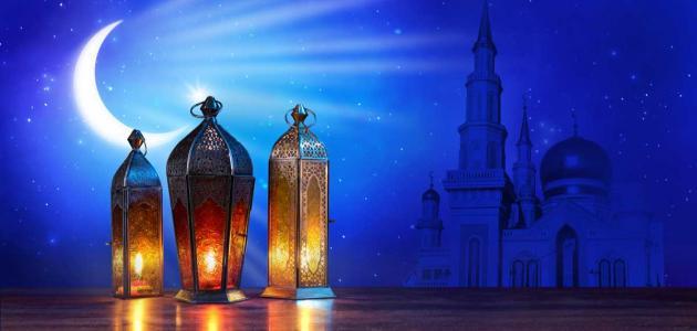 جواز قول رمضان دون كلمة شهر