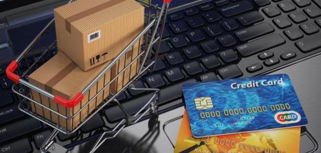حركة التجارة الإلكترونية في شهر رمضان