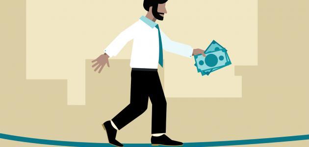 مفهوم السيولة المالية