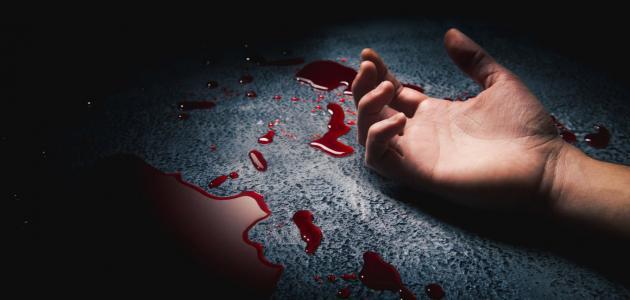 حكم القتل الخطأ سطور