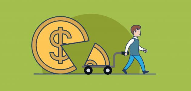 مفهوم الأرباح المحتجرة