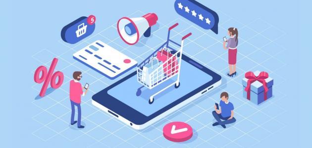 أكثر التطبيقات المناسبة لبيع المنتجات عبر الإنترنت