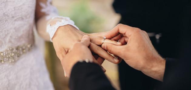 حكم إفشاء الأسرار الزوجية