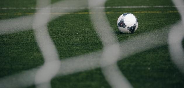 أقصر مدة لمباراة كرة القدم وأطولها