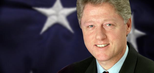 نبذة عن بيل كلينتون