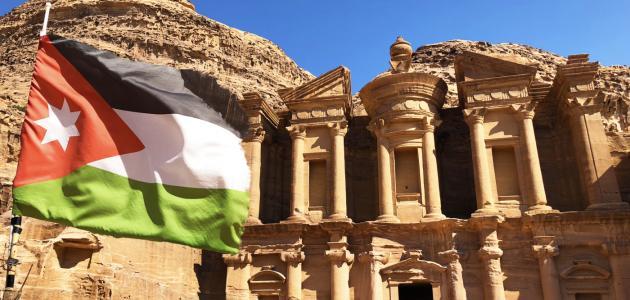 رموز الأردن الوطنية