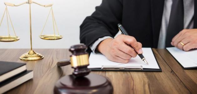 التسوية القضائية للمنازعات العمالية